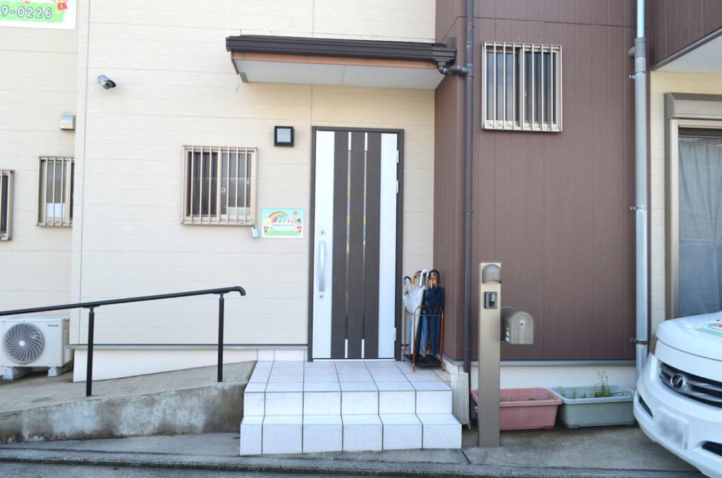 放課後等デイサービス「メロディ」玄関