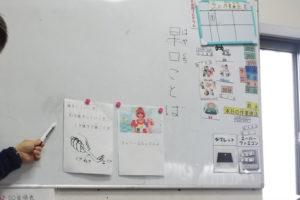 音読・文章トレーニング